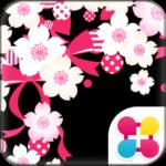 Spring Wallpaper Bright Sakura