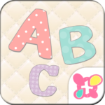 Stamp Pack: Pastel Alphabet