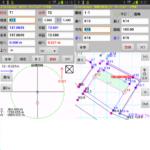 Survey calculation A-SurveyAdC
