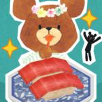 Sushi-bars – the bears' school