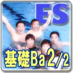 Swimming Self Lesson basic Ba2