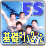 Swimming Self Lesson basic Bu2
