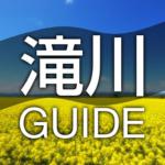 TAKIKAWA GUIDE