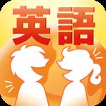 TES 東京英語専門学校 公式アプリ