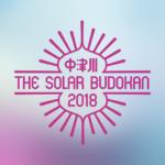 中津川 THE SOLAR BUDOKAN 2018 app powered by LiveFans