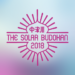中津川 THE SOLAR BUDOKAN 2018 app powered by LiveFans