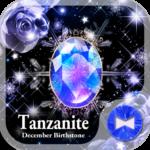Tanzanite December Birthstone