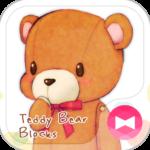 Teddy Bear Blocks Wallpaper