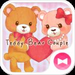 Teddy Bear Couple Love Theme