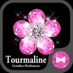 Tourmaline October Birthstone
