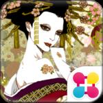 Tranquil Flower Empress Theme