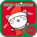 Wallpaper Kitty Christmas
