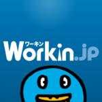 Workin.jp