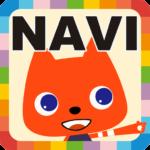 Worldwide Kids 活用NAVI