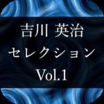 Yoshikawa Eiji Selection Vol.1