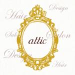美容室・ヘアサロン attic(アティック)の公式アプリ