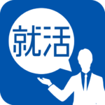 就活コンシェル団 by dodaキャンパス