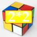 cube puzzle 3D 2*2
