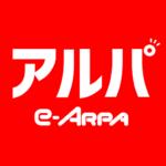 バイト・アルバイト・パート・正社員の求人情報はアルパ(e-ARPA)