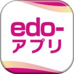 edo-アプリ