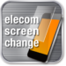 elecom screen change