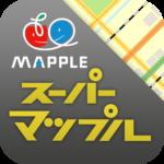 スーパーマップル・デジタル for Android