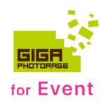 ギガフォトレージ for Event