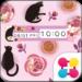 黒猫と薔薇 for[+]HOMEきせかえテーマ