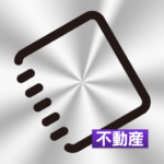 i帳簿 不動産(iChoubo)