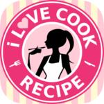 簡単レシピで料理上手 iLoveCook
