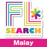 megapri – FaceLineSearchM