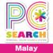 megapri – PersonalColorSearchM