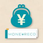 家計簿moneyreco(マネーレコ)シンプル簡単無料家計簿