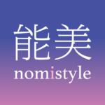 nomistyle