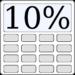 消費税10%電卓