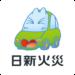 日新火災ドライビングサポート24