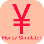 簡易3ヶ月金銭シミュレーション