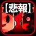 【悲報】鬼ヶ島終了のお知らせゾンビ桃太郎が3Dすぎて鬼やばい