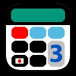 3ScreensCalculator byNSDev