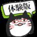 ウナ先生の危険物乙4類(体験版)