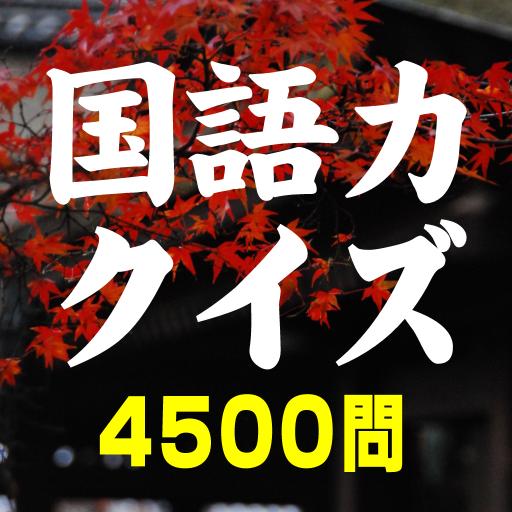 windows live 日本 語 ダウンロード