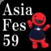 第59回アジア祭公式アプリ