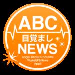 ABC目覚ましNEWS