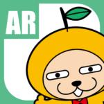 わかやま新報AR ~いごくで新報~