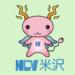 Air-NCVスマホ