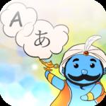 Aladdin OneSecond