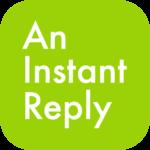 英会話/瞬間英作文アプリ An Instant Reply