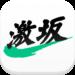 激坂-自転車情報サイトBJnet公式タイム計測サポートアプリ