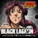 [グリパチ]BLACK LAGOON2(パチスロゲーム)
