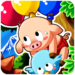 Ballooning Pigs for Android